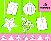 PAPER-THEMED ADVENT WORKSHOP